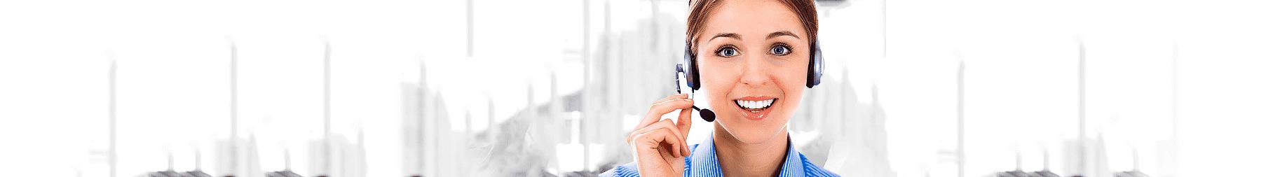 Below Market Pricing | Call Center Service | International | Call Center Company